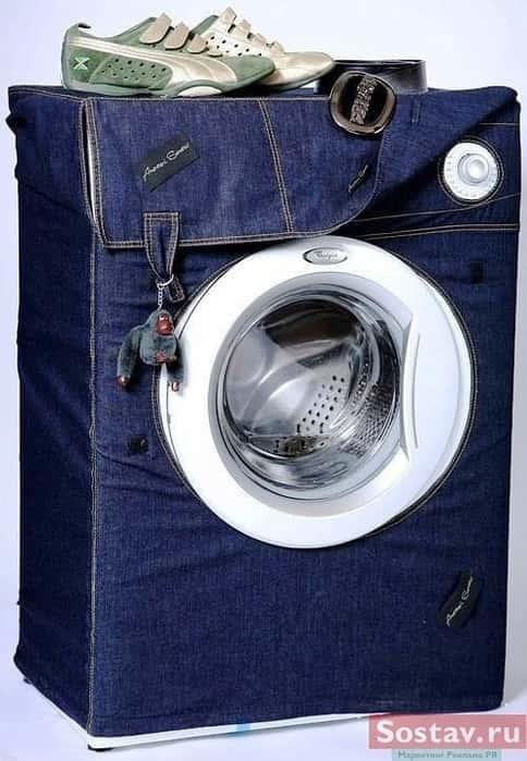джинсовая стиральная машина